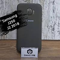 Силиконовый чехол для Samsung J2 2018 (J250) Soft Хаки