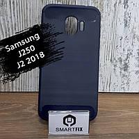 Противоударный чехол для Samsung J2 2018 (J250) Ultimate Синий