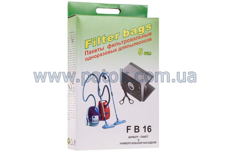 Универсальные бумажные мешки FB-16 JEWEL для пылесосов