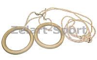 Кольца гимнастические, подвесные (фанера)