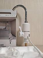 Водонагреватель проточный для кухни и рукомойника с подогревом Lidz (WCR)-0056