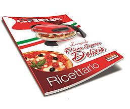 Печь каменная для пиццы  G3 Ferrari Delizia G10006, фото 2