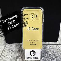 Противоударный чехол для Samsung J2 Core (J260) WDX Прозрачный, фото 1