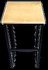 Стул барный металлический Хокер ТМ Аурит, фото 6