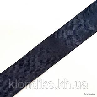 Лента репсовая, ширина: 4 см (1 метр)