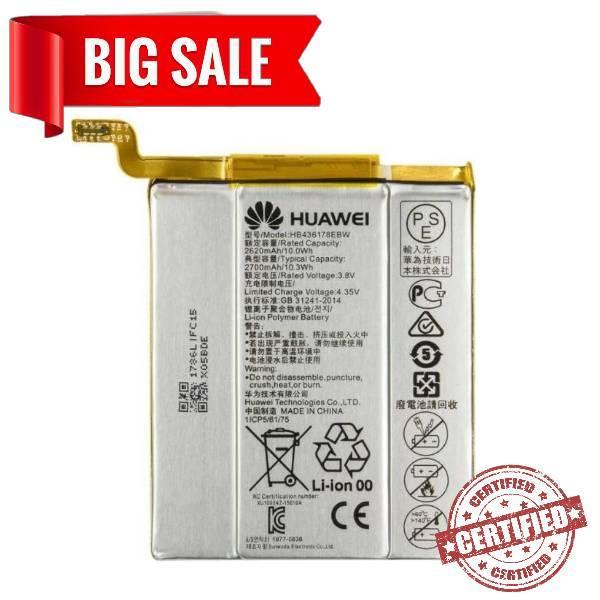 Акумулятор HB436178EBW для HUAWEI MATE S (2620mAh)