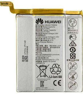 Акумулятор HB436178EBW для HUAWEI MATE S (2620mAh), фото 2