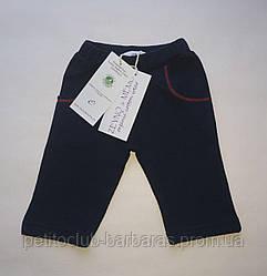 Темно-синие хлопковые трикотажные штаны (Zeyno&Memo, Турция)