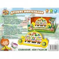 Детское фортепиано EG80054R