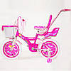 "Детский велосипед Beauty-1 16"", фото 4"