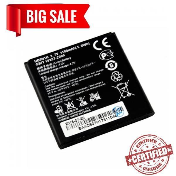 Акумулятор HB5N1 для HUAWEI Y310/Y320/G300/U8815 (1500mAh)
