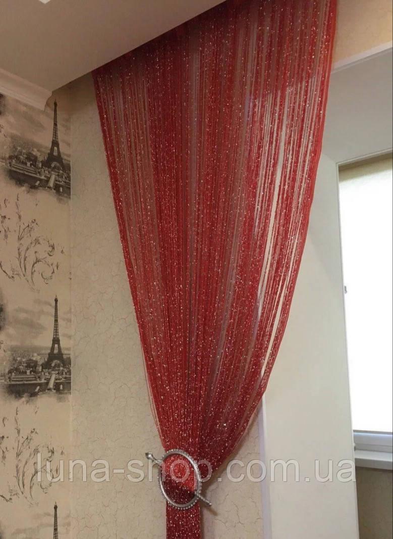Декоративные шторы-нити (кисея) с люрексом, 3х3 м., красные