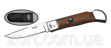 Нож складной, автоматический Овод, фото 2