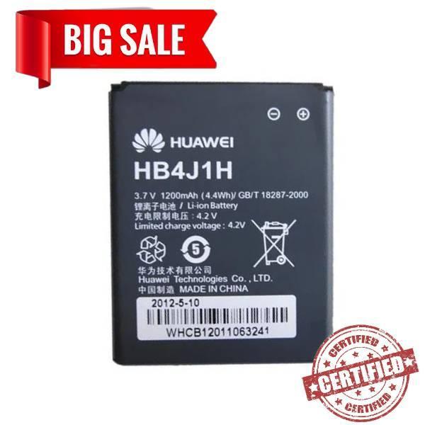 Акумулятор HB4J1H для HUAWEI U8150 (1200mAh)