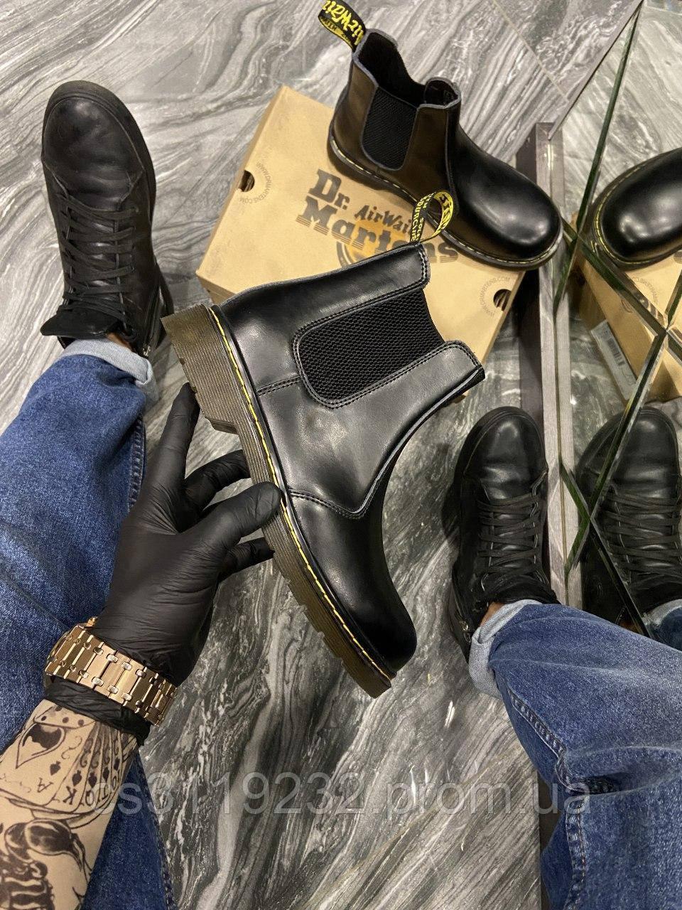 Женские ботинки Dr.Martens Chelsea Black демисезонные (черный)