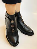 Polann. Женские осенние ботинки на среднем каблуке. Натуральная кожа. Р. 35, 37, 38, 39 40.Vellena, фото 5