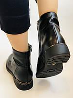 Polann. Женские осенние ботинки на среднем каблуке. Натуральная кожа. Р. 35, 37, 38, 39 40.Vellena, фото 10