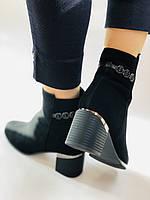 Жіночі черевики. На середньому каблуці. Натуральний замш.Висока якість. Erisses. Р. 35.37.38.39.40.Vellena, фото 2