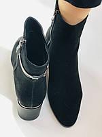 Жіночі черевики. На середньому каблуці. Натуральний замш.Висока якість. Erisses. Р. 35.37.38.39.40.Vellena, фото 8