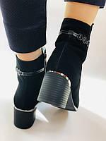 Женские ботинки. На среднем каблуке. Натуральный замш.Высокое качество. Erisses. Р. 35.37.38.39.40.Vellena, фото 9