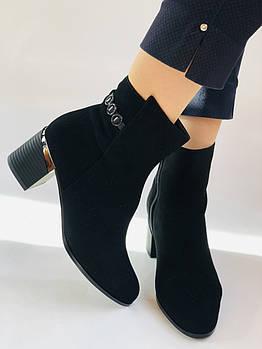 Женские ботинки. На среднем каблуке. Натуральный замш.Высокое качество. Erisses. Р. 35.37.38.39.40.Vellena