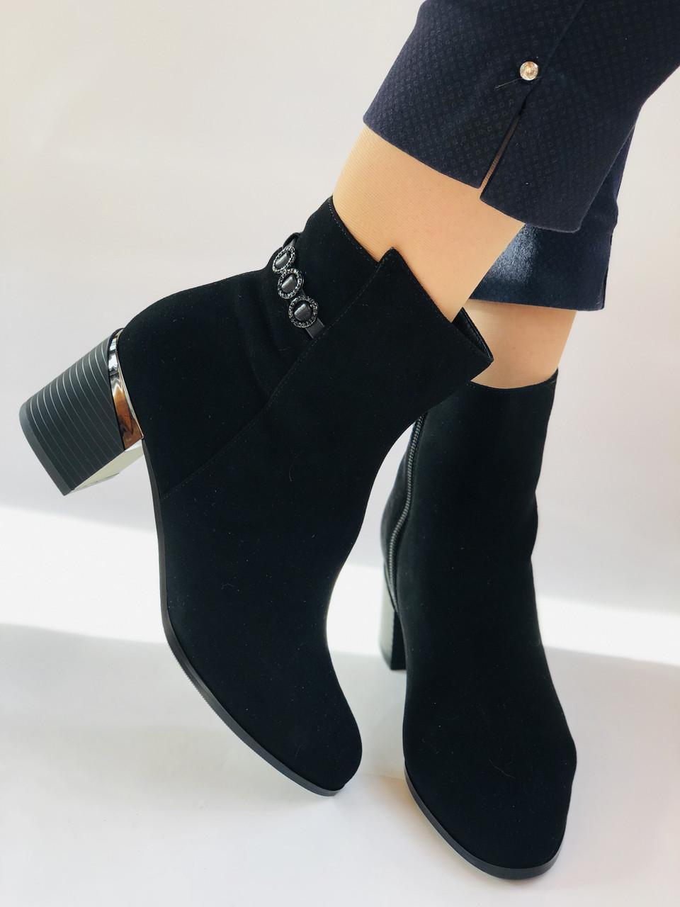 Жіночі черевики. На середньому каблуці. Натуральний замш.Висока якість. Erisses. Р. 35.37.38.39.40.Vellena