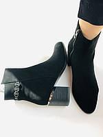 Женские ботинки. На среднем каблуке. Натуральный замш.Высокое качество. Erisses. Р. 35.37.38.39.40.Vellena, фото 7