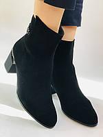 Женские ботинки. На среднем каблуке. Натуральный замш.Высокое качество. Erisses. Р. 35.37.38.39.40.Vellena, фото 4