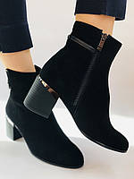 Женские ботинки. На среднем каблуке. Натуральный замш.Высокое качество. Erisses. Р. 35.37.38.39.40.Vellena, фото 6