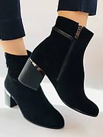 Жіночі черевики. На середньому каблуці. Натуральний замш.Висока якість. Erisses. Р. 35.37.38.39.40.Vellena, фото 6