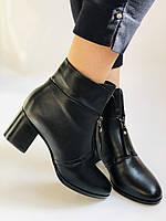 Качество! Женские осенне-весенние ботинки на среднем каблуке. Натуральная кожа. Р. 34-40 Visttaly, фото 5