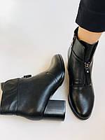 Качество! Женские осенне-весенние ботинки на среднем каблуке. Натуральная кожа. Р. 34-40 Visttaly, фото 9