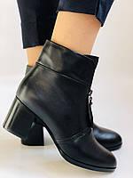 Качество! Женские осенне-весенние ботинки на среднем каблуке. Натуральная кожа. Р. 34-40 Visttaly, фото 7