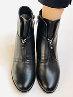 Качество! Женские осенне-весенние ботинки на среднем каблуке. Натуральная кожа. Р. 34-40 Visttaly, фото 8