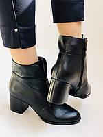 Качество! Женские осенне-весенние ботинки на среднем каблуке. Натуральная кожа. Р. 34-40 Visttaly, фото 3