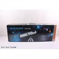 Телескоп 76700