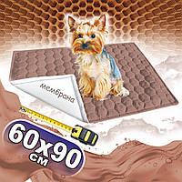 Многоразовая пеленка для собак 60х90 см непромокаемая