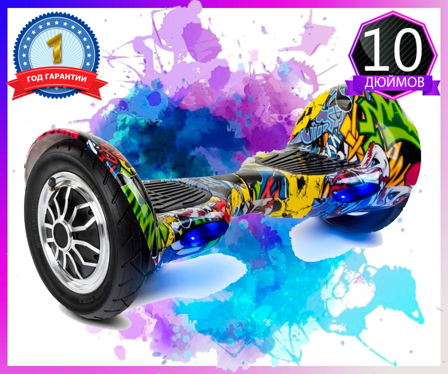 ГИРОСКУТЕР SMART BALANCE PREMIUM PRO 10 дюймів Wheel Хіп хоп TaoTao APP автобаланс, гироборд Гіроскутер