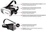 3D очки виртуальной реальности VR BOX 2.0 с пультом, фото 7