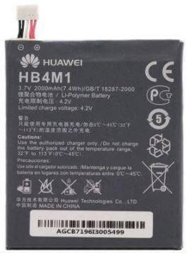 Акумулятор HB4M1 для HUAWEI S8600 (2000mAh), фото 2