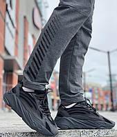 Мужские кроссовки Adidas Yeezy 700 Black \ Адидас Изи Буст 700 Черные \ Чоловічі кросівки Адідас Ізі Буст 700