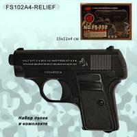 Пистолет металл-пластик FS102A4-Relief на пульках