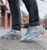 Мужские кроссовки Adidas Yeezy Boost 700 Grey Адидас Изи Буст 700 \ Чоловічі кросівки Адідас Ізі Буст 700