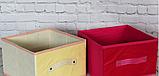 Кофр органайзер для хранения вещей 26*26*17 см, фото 4