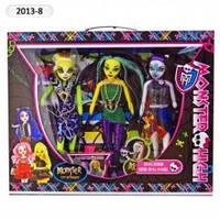 """Набор кукол """"Monster High """" 2013-8"""