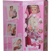"""Кукла функциональная """"Ксюша"""" 5175"""