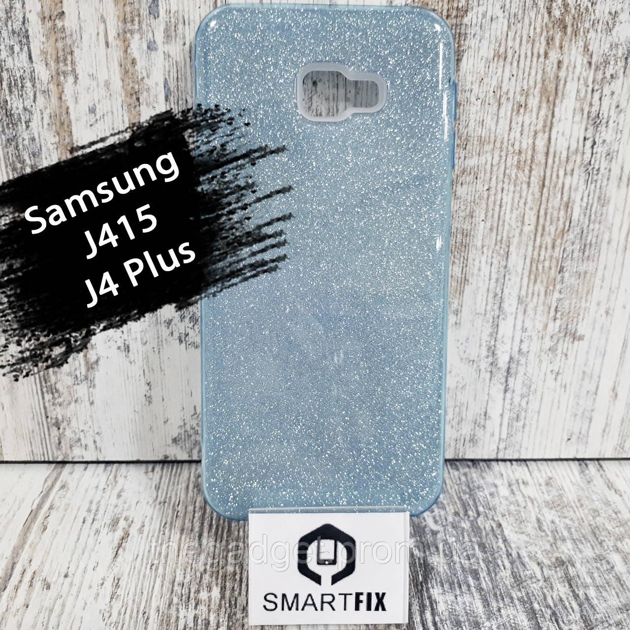 Блискучий чохол для Samsung J4 Plus (J415) Синій