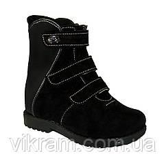 Ортопедические демисезонные ботинки для мальчиков Игрушка черные