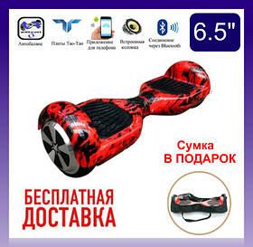 Гироcкутер Smart Balance 6.5 Пламя Fire TaoTao APP. Гироборд Про червоний вогонь Автобаланс
