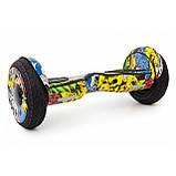 ГИРОСКУТЕР SMART BALANCE PRO 10.5 дюймів Wheel Джокер Хіп-хоп Жовтий TaoTao автобаланс, гироборд Гіроскутер, фото 5